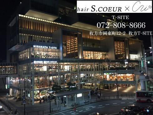T-SITE店 S.COEUR×CU オープン!