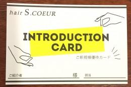このカードご存知ですか?